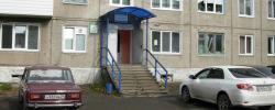 ачинская межрайонная стоматологическая поликлиника который